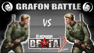 ГРАФОН Battle | В Тылу врага 2 - Сравнение графики (Vanilla VS Origins)
