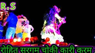 Main Barsane Ki Chhori Na Kar Mose barjori Rohit Sargam 2021