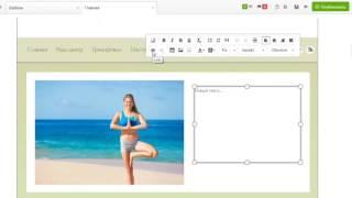Работа с HTML редактором на A5 ru