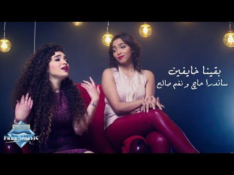 Ola_Ahmed153's Video 168430907253 w4x2_4Pa1nA