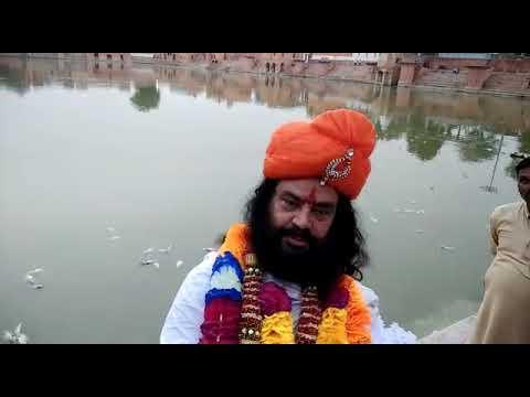 राजस्थान रिपोर्टर