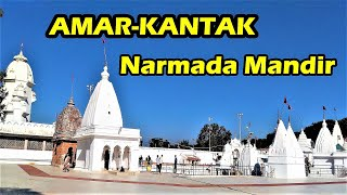 Amarkantak Mandir | Narmada Mata Mandir |Amarkantak Tour | Madhya Pradesh Tour| Bengali Travel Video