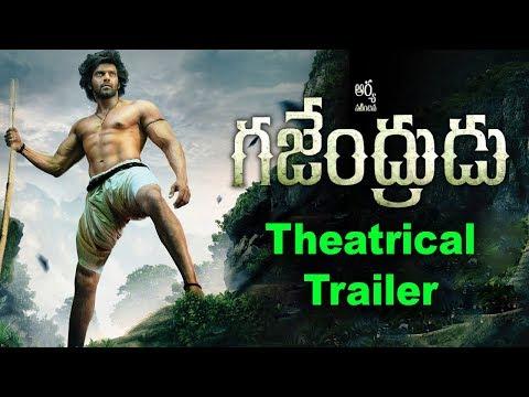 gajendrudu-movie-theatrical-trailer
