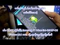 လၢႆး Root ၽူင်းမိၵ်ႈ Samsung J7 Prime SM-G610F-DS Version 6.0.1  လႄႈ သႂ်ႇၽွၼ်ႉယူႇၼီႇၶူတ်ႉႁၢင်ႈလီ