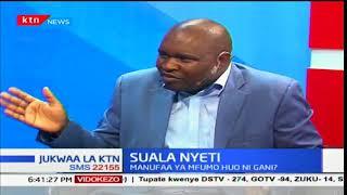 Jukwaa la Ktn Suala nyeti 2018/01/04-Manufaa wa mfumo mpya wa elimu