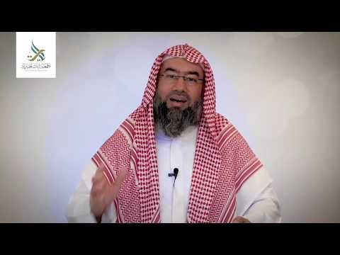العشر المباركات ( المرحلة الثانية والأخيرة ) - جمعية آيات الخيرية