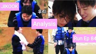 bts jikook analysis 2019 - TH-Clip