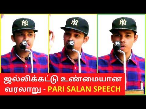 Paari Saalan Speech on Jallikattu | Paari Saalan 2020 New Speech