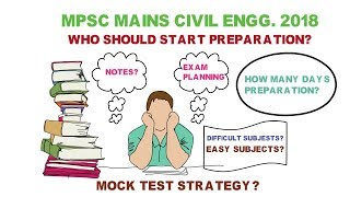MPSC Mains Civil Engineering: Tips, Study Planning, Strategy, Books to be referred