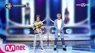 I Can See Your Voice 4 [스페셜] 토니안&강타 vs 이특&신동! SM선후배의 립싱크 대결! 170413 EP.7