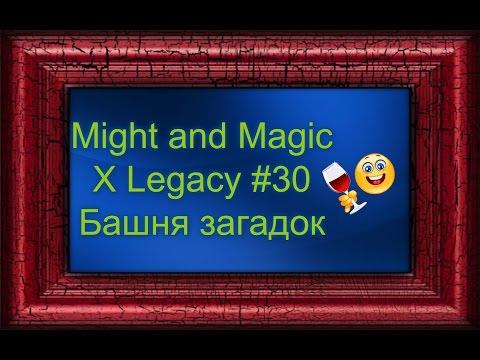Герои меча и магии 3 проблемы