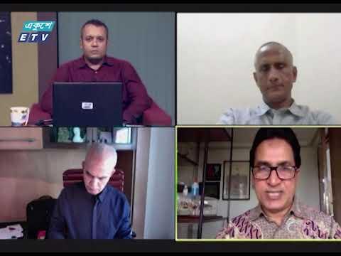 Ekusher Raat || বিষয়: চামড়া শিল্পে করোনার প্রভাব || 05 july 2020 || ETV Talk Show