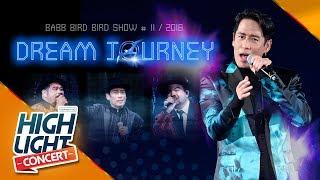 เบิร์ด ธงไชย VS ป๊อบ โอ๊ต BABB BIRD BIRD SHOW # 11 / 2018 Dream Journey