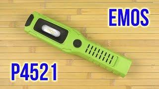 EMOS E4024D-6 (P4521) - відео 1