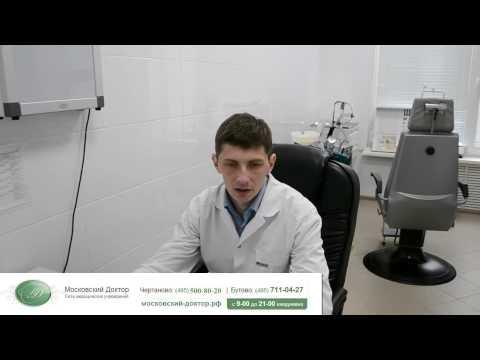 Лечение рака простаты методика