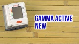 Gamma Active - відео 1