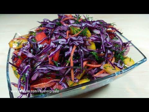 Легкий Овощной салат на каждый день / Вкусно, быстро и полезно!