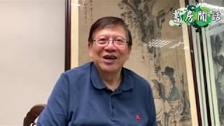 初七人日的來源 佛教的發展和分支〈蕭若元:書房閒話〉2019-02-11