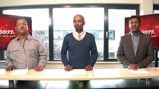ESAT Eneweyay October 19,2018