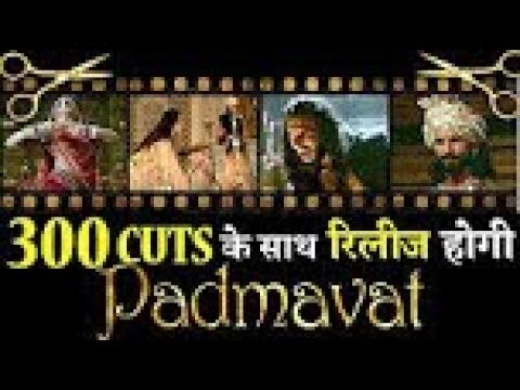 Padmavati Latest News । New Release Date । 25th January 2018 । Padmavat movie