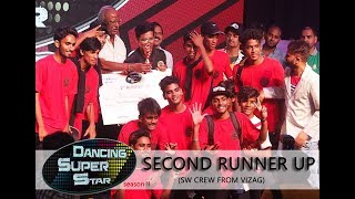 DANCING SUPER STAR BY RANJAN NAYAK   SECOND RUNNER UP   SW CREW