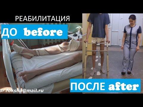 Магнит для лечения суставов инструкция