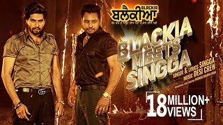 SINGGA: BLACKIA MEETS SINGGA | Dev Kharoud | Blackia | Desi Crew | New Punjabi Song 2019| Latest Hit