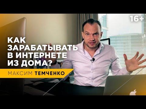 Стратегии торговли опционами на 60 секунд