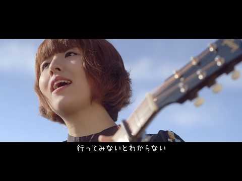 おいでよ!玉川村 / MANAMIサムネイル