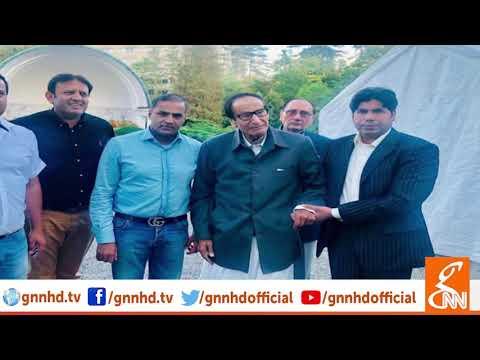 PMLN Leader Abid Sher Ali meets Ch Shujaat in Germany l 16 Sep 2019