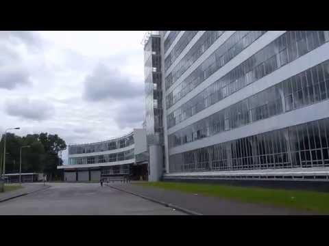 Van Nelle Fabriek Rotterdam (Factory) Un