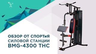 фітнес станція Energetics Mg 10 240674 27ua видео