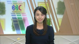 11月7日 びわ湖放送ニュース