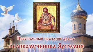 Храм в «Гармонии» обрел мощи Матроны Московской. Престольный праздник
