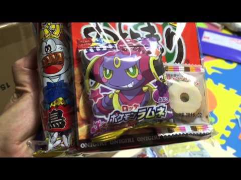Venta de dulces japoneses snacks chuches Sets bolos a todo el mundo