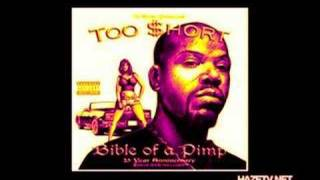 Too Short - Bitch Suck Dick