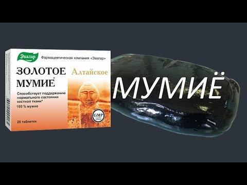 Импаза от простатита