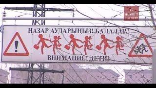 В Алматы мачеха заказала похищение своего пасынка (23. 01.17)
