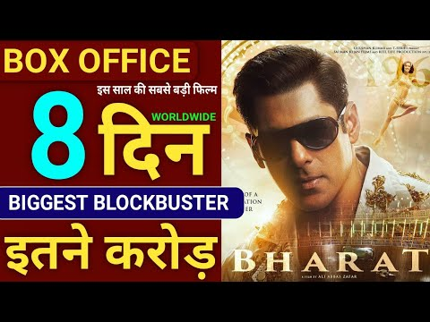 Bharat Box Office Collection Day 8,Bharat 8th Day Box Office Collection, Salman Khan, Katrina Kaif