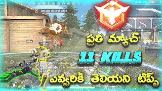 FREE FIRE RANKED MATCH 11 KILLS || FREE FIRE RANKED MATCH TIPS AND TRICKS IN TELUGU || EASY BOOYAH