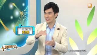[UDN TV] 健康日記 咖啡的好處與壞處 Part3