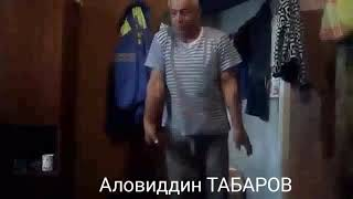 Аловиддин ТАБАРОВ Ромит