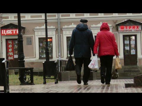 За что не должны платить пенсионеры в этом году: шесть случаев