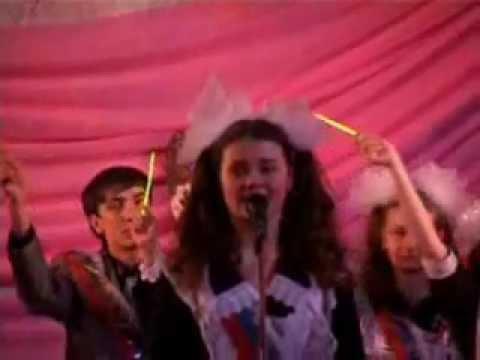 Даша Евстигнеева - Прощай, моя школа видео и текст песни