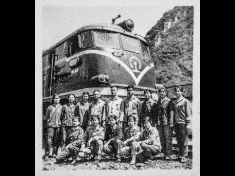 Witness Changes: China's female diesel train operators in 1970s