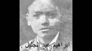 تحميل اغاني #حقيبه .. ينوحن لي حماماتن MP3
