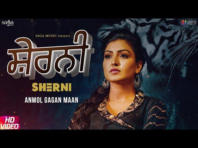 Sherni Lyrics by Anmol Gagan Maan