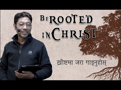 Be Rooted in Christ (ख्रीष्टमा जरा गाड्नुहोस्)