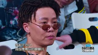 《中国新说唱》【纯享】于嘉萌VS陈梓童《起范儿》