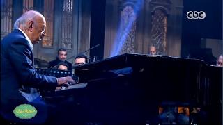 Omar Khairat Music - موسيقى عمر خيرت - خلي بالك من عقلك تحميل MP3